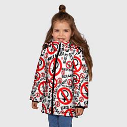 Куртка зимняя для девочки Без Баб! цвета 3D-черный — фото 2