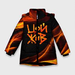 Куртка зимняя для девочки Цой жив цвета 3D-черный — фото 1