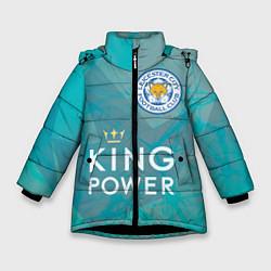 Куртка зимняя для девочки Лестер Сити - фото 1