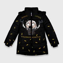 Куртка зимняя для девочки Ведьмаку заплатите цвета 3D-черный — фото 1