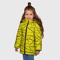 Куртка зимняя для девочки Король и шут - песни цвета 3D-черный — фото 2