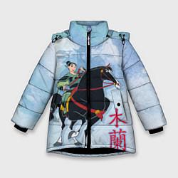 Куртка зимняя для девочки Fa Ping цвета 3D-черный — фото 1
