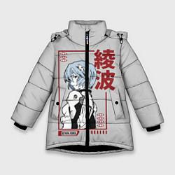 Куртка зимняя для девочки Рэй Аянами цвета 3D-черный — фото 1