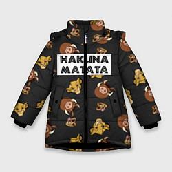 Куртка зимняя для девочки Hakuna Matata цвета 3D-черный — фото 1