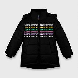 Куртка зимняя для девочки Прокачаем друг друга цвета 3D-черный — фото 1