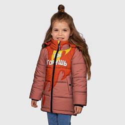 Куртка зимняя для девочки Ты горишь как огонь v2 цвета 3D-черный — фото 2