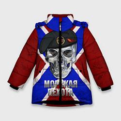 Куртка зимняя для девочки Череп: Морская пехота цвета 3D-черный — фото 1