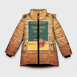 Куртка зимняя для девочки Плакат СССР 5 цвета 3D-черный — фото 1