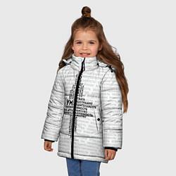 Куртка зимняя для девочки Облако тегов: белый - фото 2