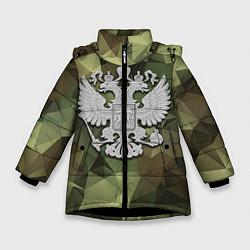 Куртка зимняя для девочки Камуфляж и герб цвета 3D-черный — фото 1