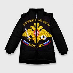 Зимняя куртка для девочки ВС России: вышивка