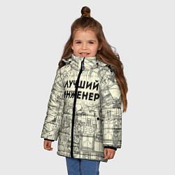 Детская зимняя куртка для девочки с принтом Лучший инженер, цвет: 3D-черный, артикул: 10085587106065 — фото 2