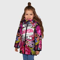 Куртка зимняя для девочки Для свекрови цвета 3D-черный — фото 2