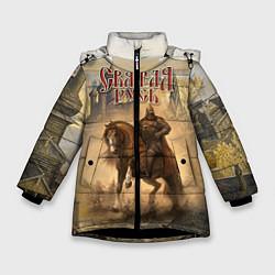 Куртка зимняя для девочки Святая русь цвета 3D-черный — фото 1