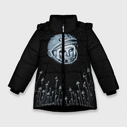 Куртка зимняя для девочки Гагарин в небе цвета 3D-черный — фото 1