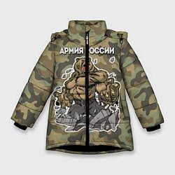 Куртка зимняя для девочки Армия России: ярость медведя цвета 3D-черный — фото 1