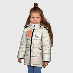 Детская зимняя куртка для девочки с принтом Жена с шариками, цвет: 3D-черный, артикул: 10094831006065 — фото 2