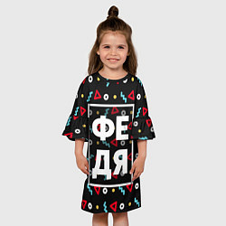 Платье клеш для девочки Федя цвета 3D — фото 2