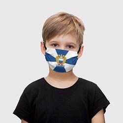 Маска для лица детская ФСО цвета 3D — фото 1