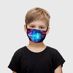 Маска для лица детская Голубая вселенная цвета 3D — фото 1