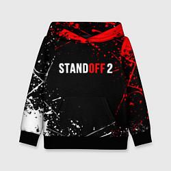 Толстовка-худи детская STANDOFF 2 цвета 3D-черный — фото 1