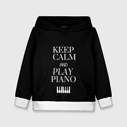 Толстовка-худи детская Keep calm and play piano цвета 3D-белый — фото 1