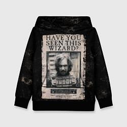 Толстовка-худи детская Sirius Black цвета 3D-черный — фото 1