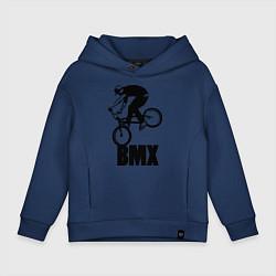 Толстовка оверсайз детская BMX 3 цвета тёмно-синий — фото 1