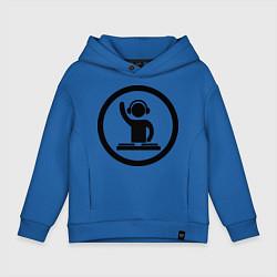 Толстовка оверсайз детская Dj за пультом цвета синий — фото 1