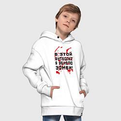 Толстовка оверсайз детская Я убиваю зомби! цвета белый — фото 2