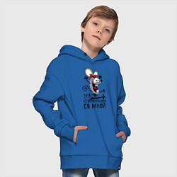 Толстовка оверсайз детская Эта ненормальная со мной цвета синий — фото 2