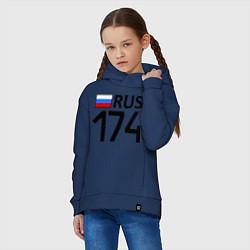 Толстовка оверсайз детская RUS 174 цвета тёмно-синий — фото 2