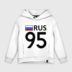Толстовка оверсайз детская RUS 95 цвета белый — фото 1