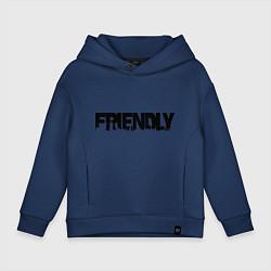 Толстовка оверсайз детская DayZ: Im friendly цвета тёмно-синий — фото 1