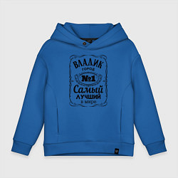 Толстовка оверсайз детская Владивосток лучший город цвета синий — фото 1