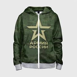 Толстовка на молнии детская Армия России цвета 3D-меланж — фото 1