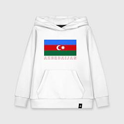 Толстовка детская хлопковая Азербайджан цвета белый — фото 1