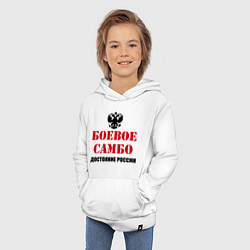 Толстовка детская хлопковая Боевое самбо России цвета белый — фото 2