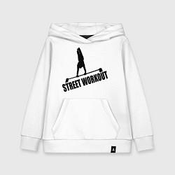 Толстовка детская хлопковая Street WorkOut цвета белый — фото 1