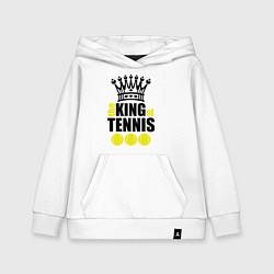 Толстовка детская хлопковая King of tennis цвета белый — фото 1
