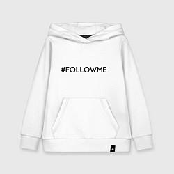 Толстовка детская хлопковая #FOLLOWME цвета белый — фото 1