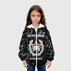 Детская 3D-куртка с капюшоном с принтом Служу России: спецназ, цвет: 3D-белый, артикул: 10118289205458 — фото 2