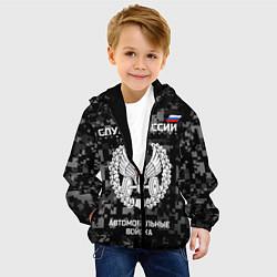 Куртка с капюшоном детская АВ: Служу России цвета 3D-черный — фото 2