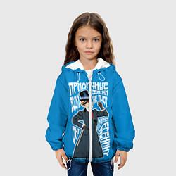 Куртка с капюшоном детская Девушки водку не пьют цвета 3D-белый — фото 2