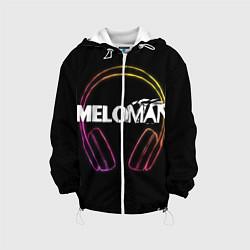 Куртка с капюшоном детская Meloman цвета 3D-белый — фото 1