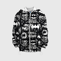 Детская 3D-куртка с капюшоном с принтом Batman, цвет: 3D-белый, артикул: 10194808905458 — фото 1
