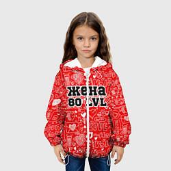 Куртка с капюшоном детская Жена 80 lvl цвета 3D-белый — фото 2