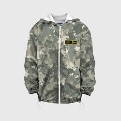 Куртка с капюшоном детская O I + цвета 3D-белый — фото 1