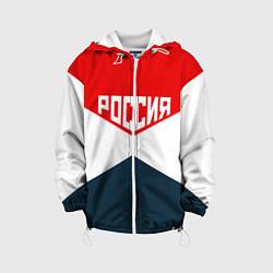 Детская 3D-куртка с капюшоном с принтом Форма России, цвет: 3D-белый, артикул: 10094207005458 — фото 1