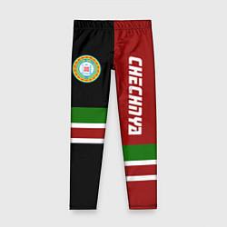 Леггинсы для девочки Chechnya, Russia цвета 3D — фото 1